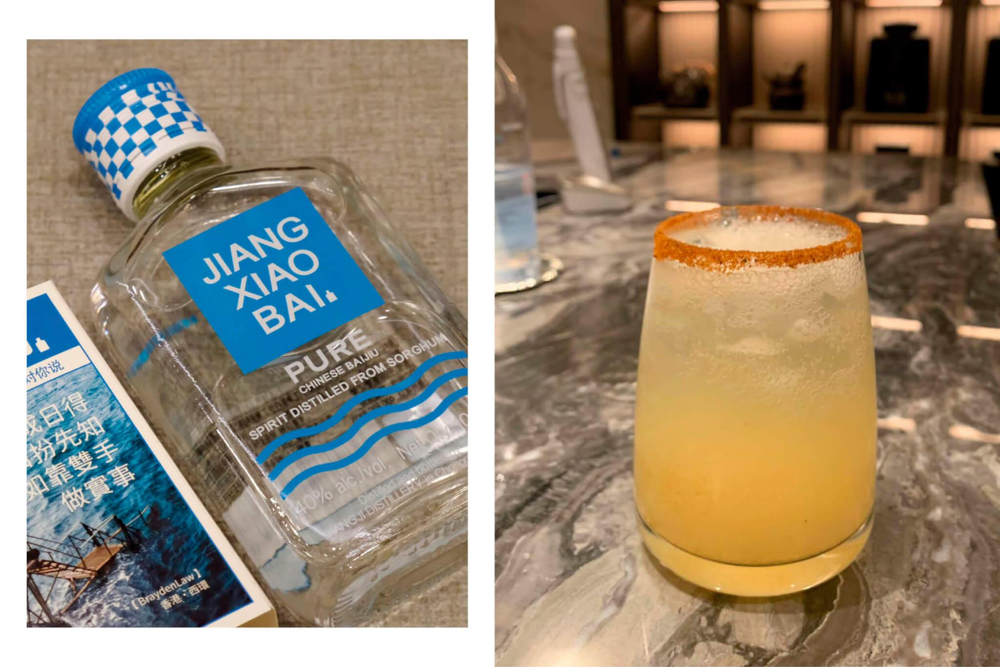 調酒師Elmo形容:「江小白略帶水果清香、變化多端,感覺有點像Gin。」把「江小白」混合柚子糖漿、檸檬汁等調成Miss Bai,入口清新。