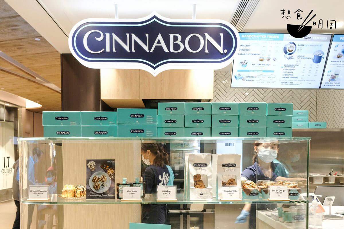 Cinnabon在東涌開設了第二間分店,玉桂香氣遍佈商場!