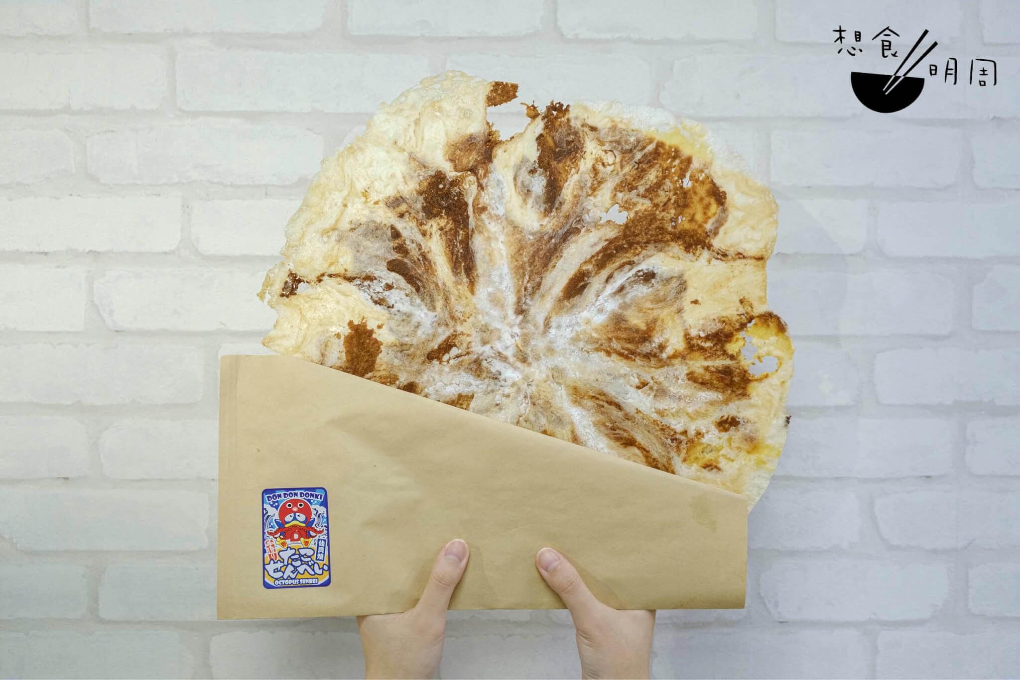 鹿兒島蕃薯仙貝($35.6)