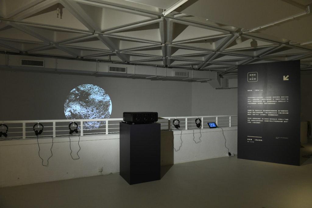 胡晴舫《群島》與林欣傑〈單出日聲〉 圖片:香港文學館