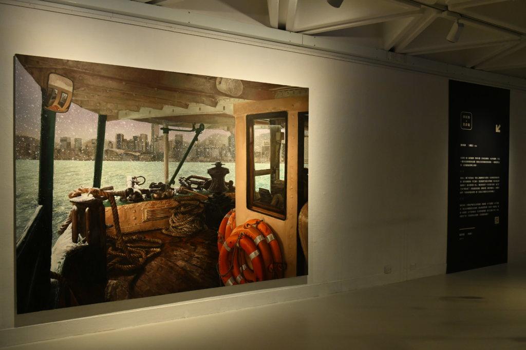 顏純鈎的〈鄉愁〉與劉彥韜的〈輪廓〉 圖片:香港文學館