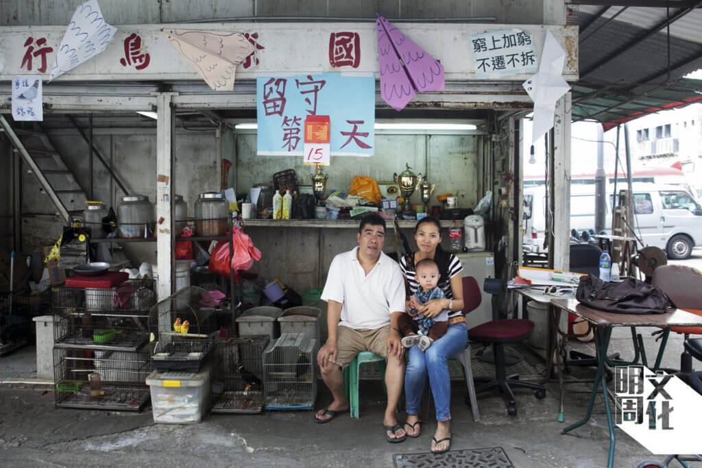 培哥與同為賽鴿專家的太太和一歲兒子合影,這是不復存在的賽鴿店最後的時光。