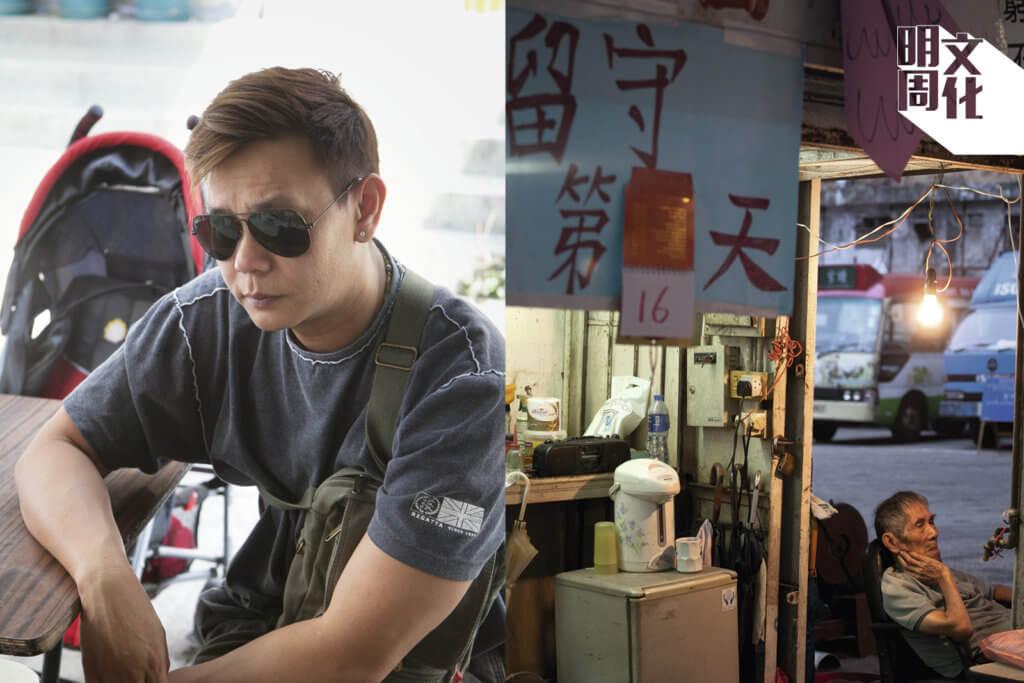 (左)鴿友Michael說起香港容不下一間賽鴿店,覺得無奈;(右)留守期間,九十多歲的梁老先生常常一臉茫然。