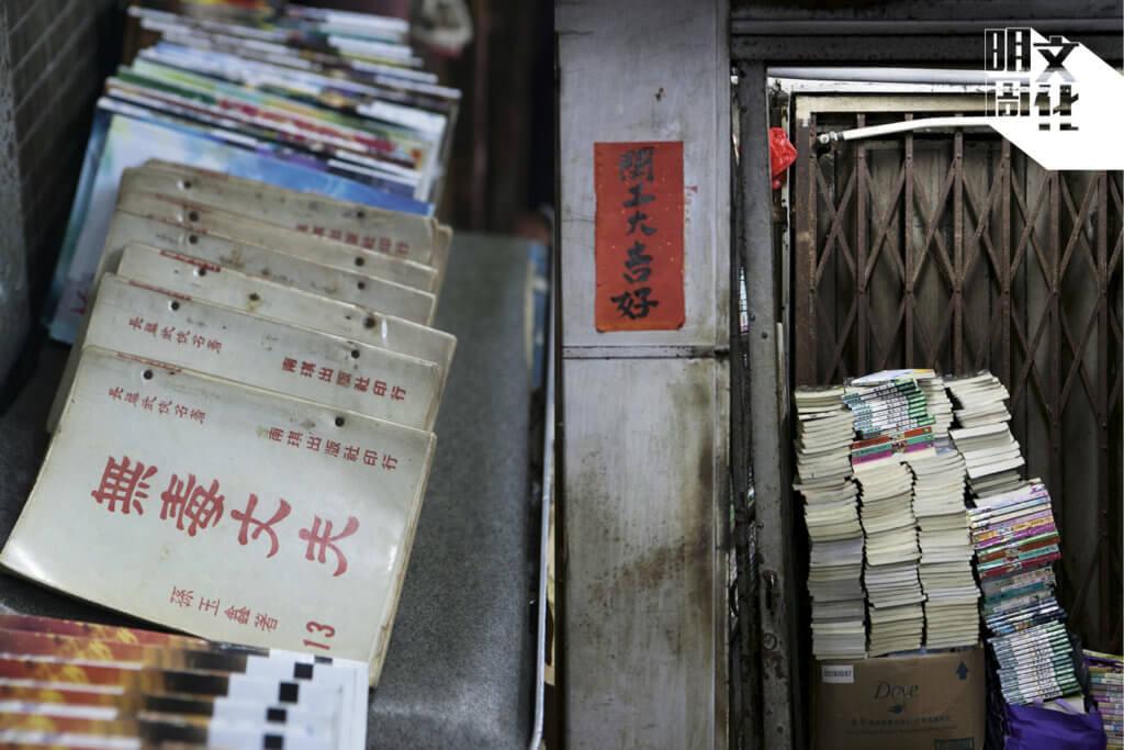 (左)凌記收藏的舊書,曾被無數人經手流轉;(右)隨意擺放,自由選擇。