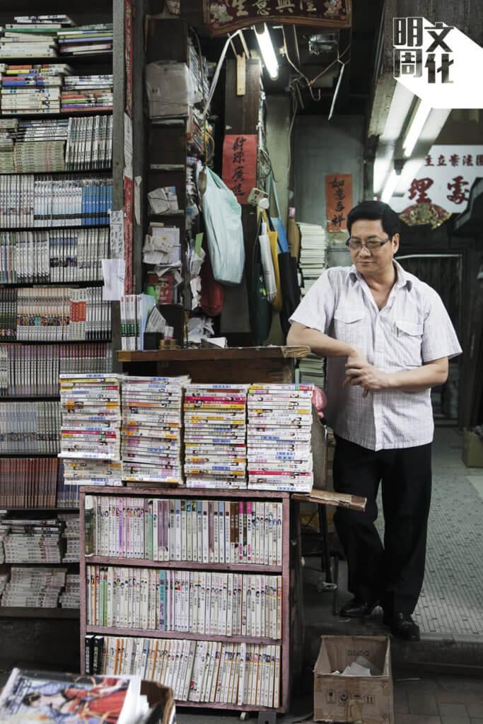 鼎盛時期有多家分店,如今面臨倒閉,陳立民坦言,小市民在香港生活愈來愈沒尊嚴。