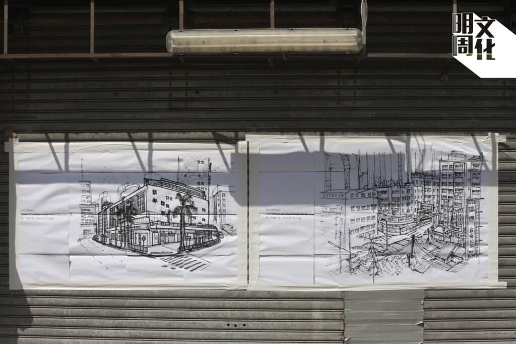 室內設計師彭智鴻用自己的筆記錄最後的觀塘舊區