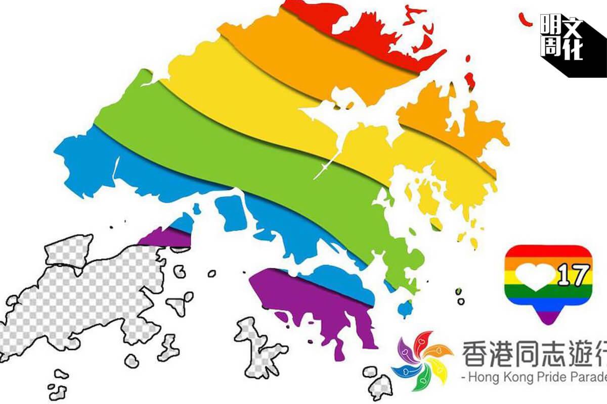 香港同志平權運動發展超過三十年,今年的同志遊行,第一次獲得十七個區議會成為支持機構。(圖片來源:香港同志遊行)