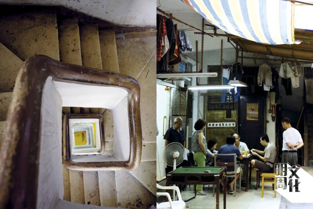 (左)僅容一人通過的水磨石樓梯;(右)居民在天井耍牌聊天,一派悠然。