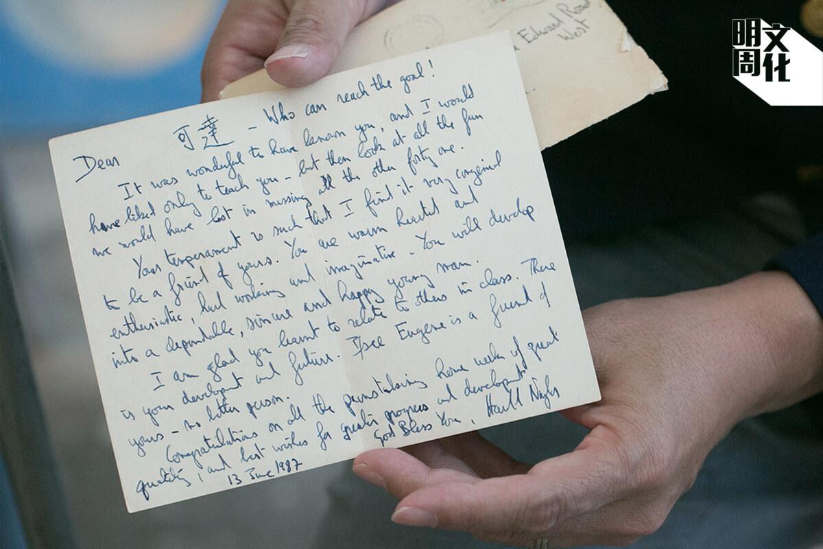 魏志立神父親筆寫的紀念卡,深深觸動了朱可達,啟發他日後成為教育心理學家。