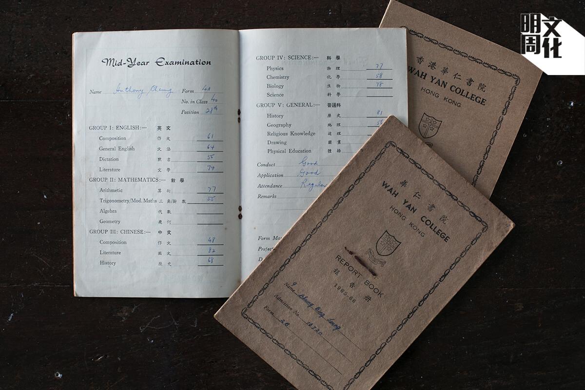 張炳良珍藏了當年的成績表,相當有紀念價值。