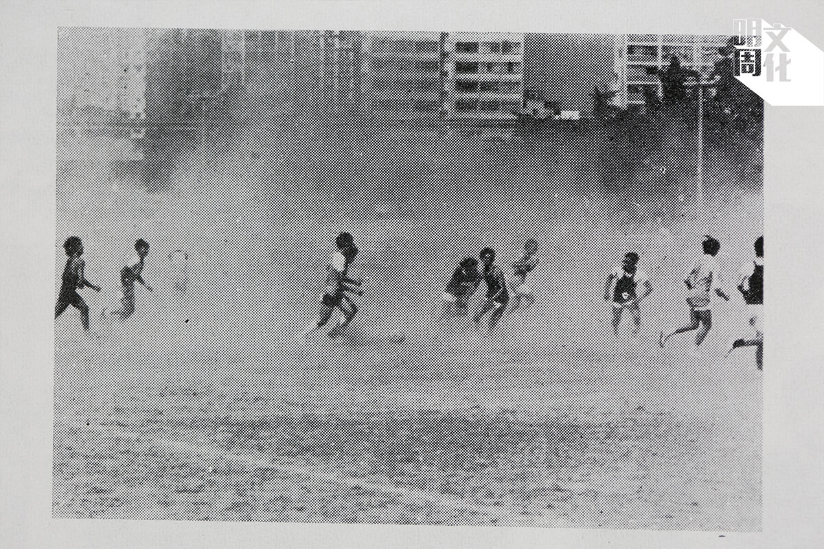 九龍華仁舊球場,呂大樂踢校隊的年代還是沙地。