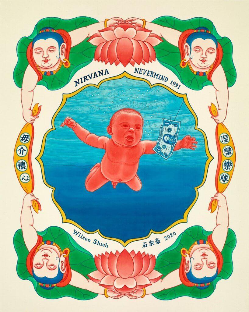 Nirvana 《Nevermind》(石家豪作品)