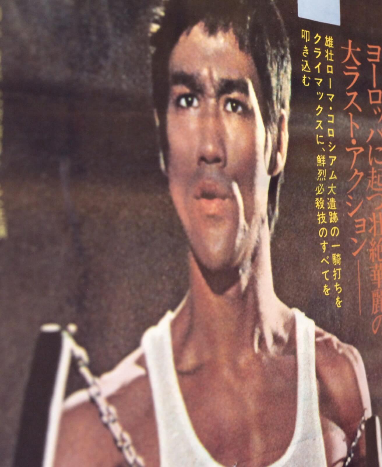李小龍電影有不同的版本,外國影迷搜羅世界各地的版本,將電影還原分析。