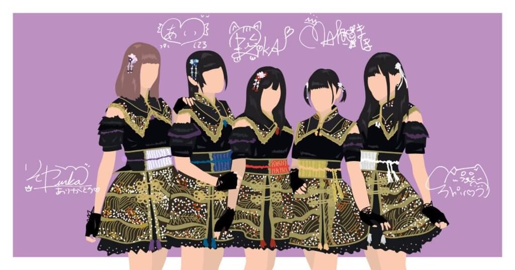 乙女新夢(乙女シンドリーム) 成員:Rika(隊長)、AI、Rinka、Shiro、Maho 粉絲稱號:乙女飯 經歷:前身為乙女奇蹟,二○一七年開始表演 活動,是唱跳日本歌曲的跳唱組合,去年在日 本和香港同時出道。團名包含三個意思:「乙女 (少女)」指滿懷夢想的少女為大家獻上活力十 足的演出;「シンドローム(症候羣)」指少女 時如熱情的暴風,時如溫柔的微風,將自身的 魅力蔓延開去;「ドリーム(夢)」指展現帶有 「中毒性」的舞台魅力,乘着夢想飛翔,由香港 到日本,甚至展翅飛往全世界。