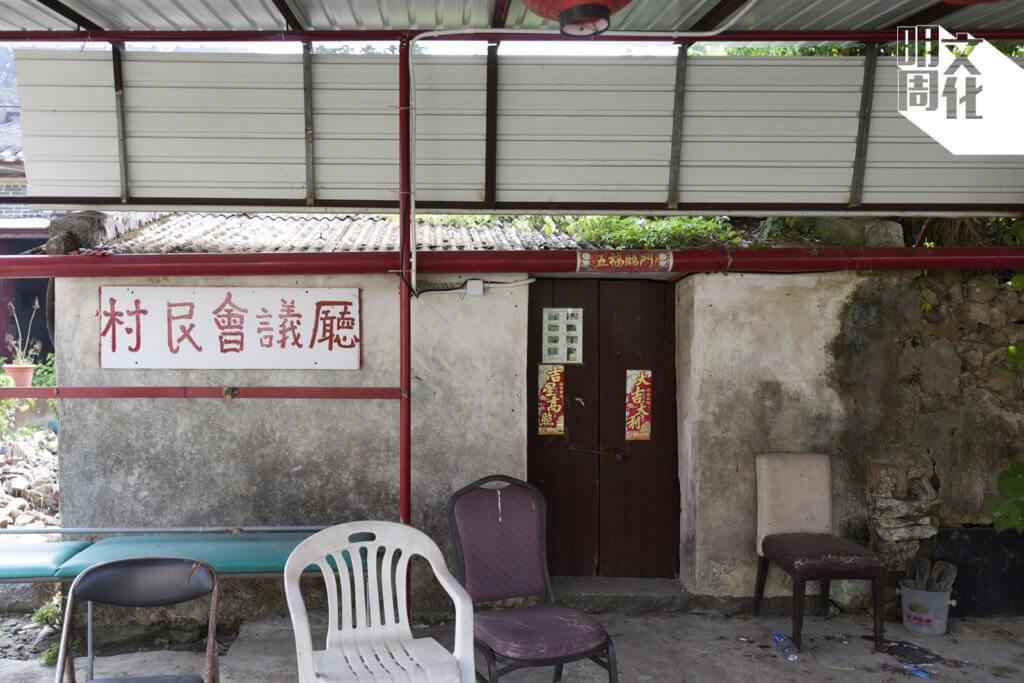 村民會議廳反映仍有村民間中回村