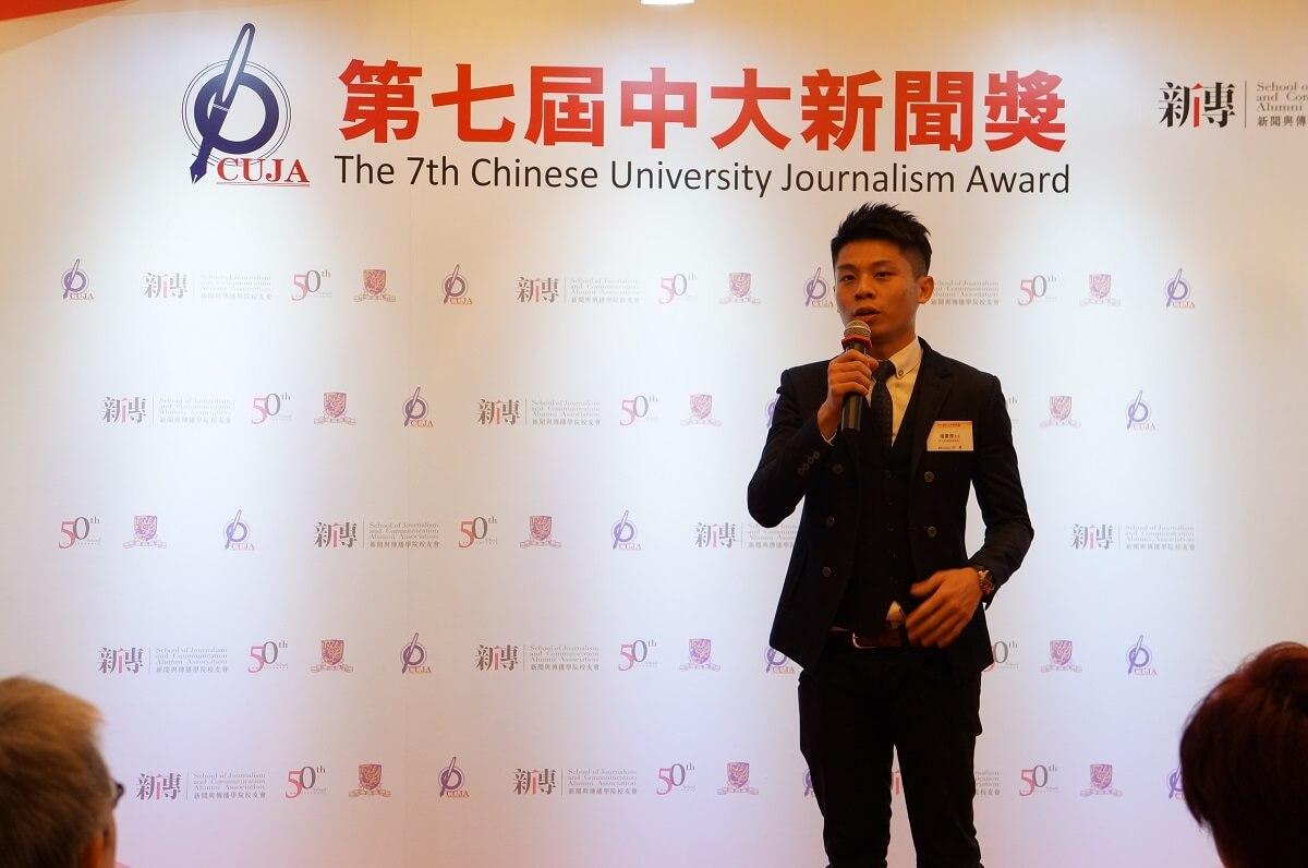 楊量傑在行內屢次獲得新聞獎,包括中大新聞獎、美國芝加哥電視節金獎等等。(相片由受訪者提供)