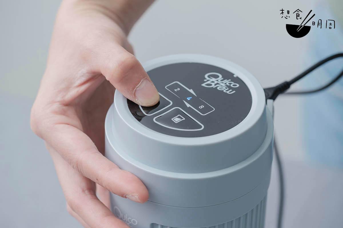 扭緊後插電,便可以選擇萃取次數。