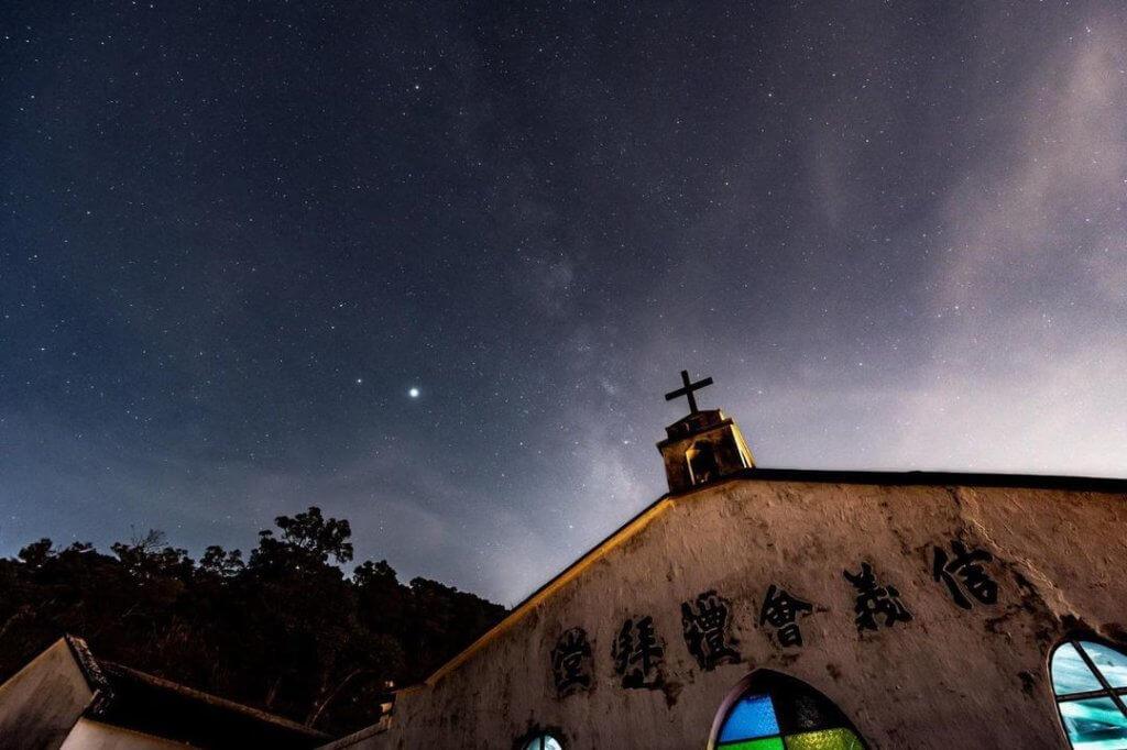 天晴氣朗還有萬千星星,無光害污染的山頭,改劃後,如斯光景將不復再。(圖片來源:鞍山探索館)