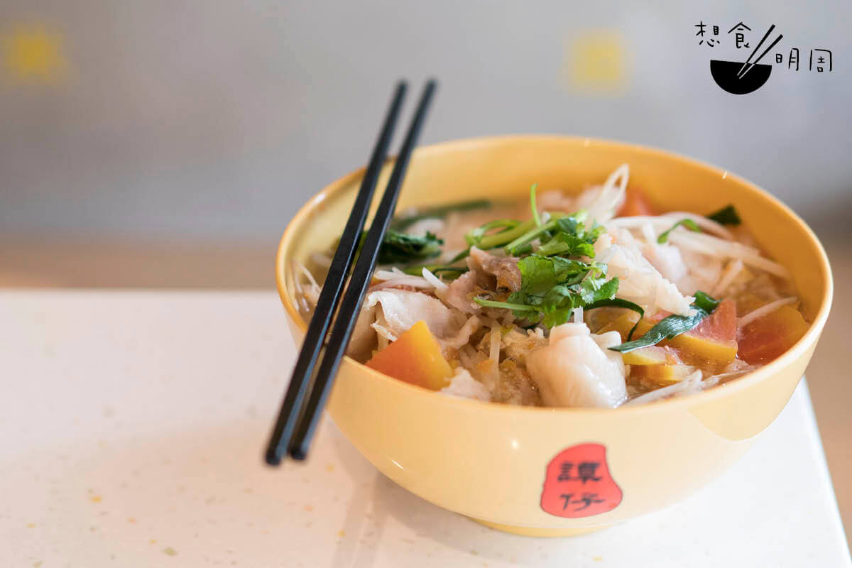 脆肉鯇木瓜魚湯米線//新款米線,專門設計給不嗜辣的客人,鮮味清爽。($43)
