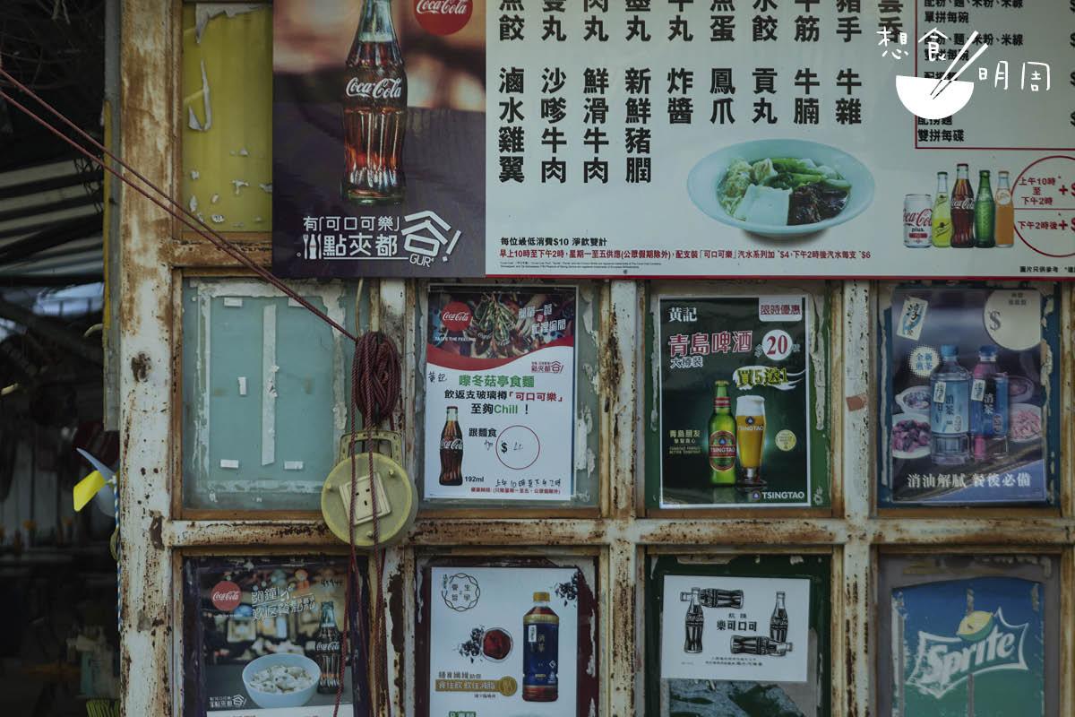 粉麵店同是舊式冬菇亭常見的食店類別。