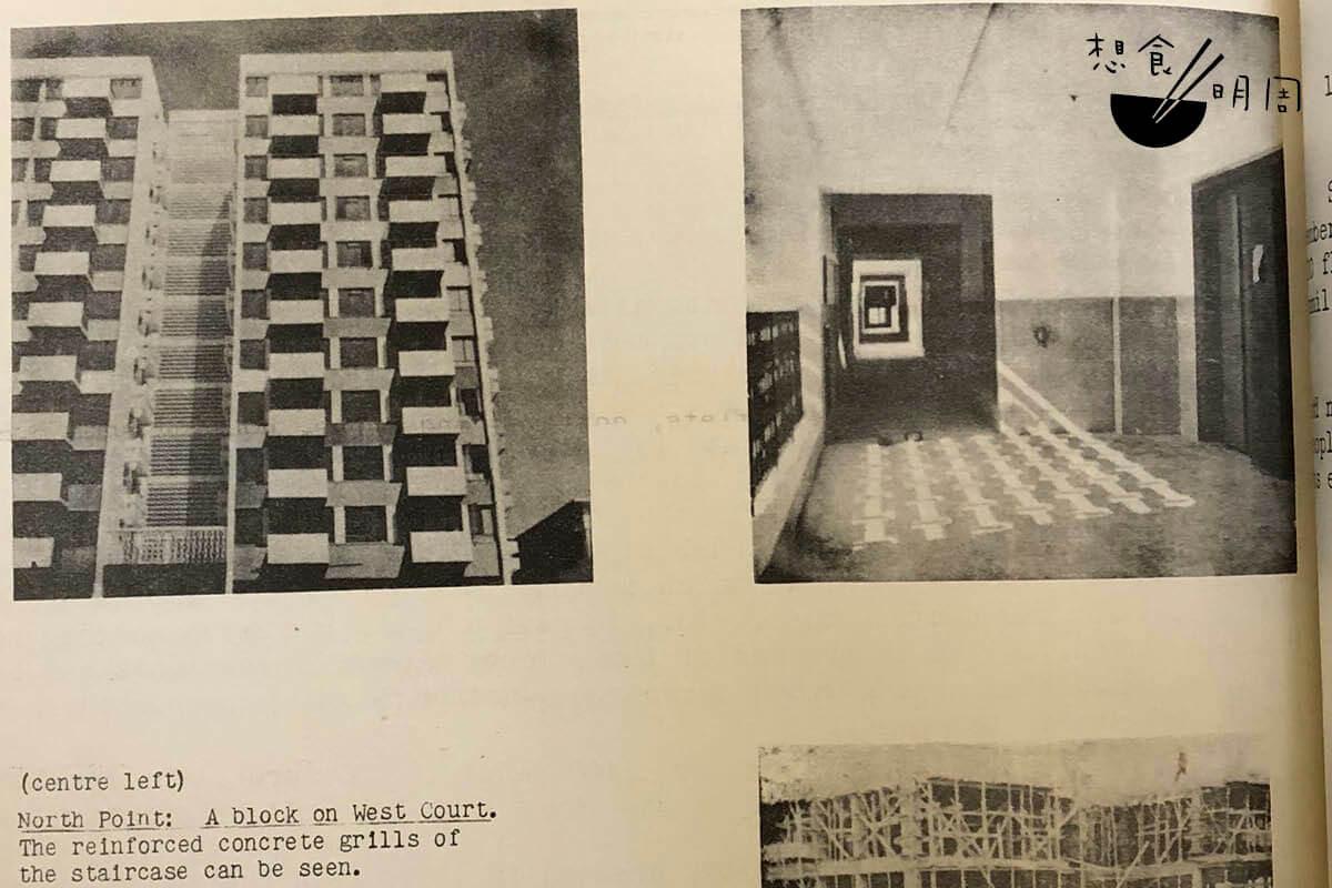 (左)昔日的北角邨走廊。陽光都可外面透進,照出美麗的剪影。(右)未拆卸的北角邨A座,從外可看到通往不同層數的樓梯,是另一個有考量通風的設計憑證。(照片由受訪者提 供,源於英國期刊《Colonial Building Note》)