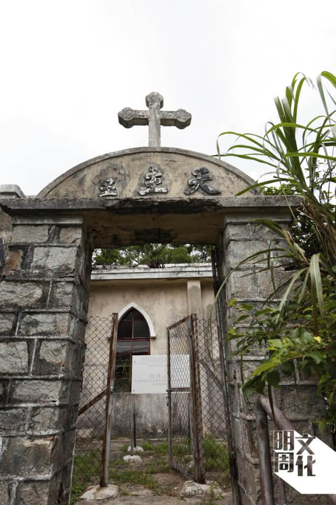 2018年9月山竹襲港,有逾六十年歷史的天主堂慘遭強風摧殘。雖在2016年被列為二級歷史建築,但政府從無保育方案,任其荒廢。
