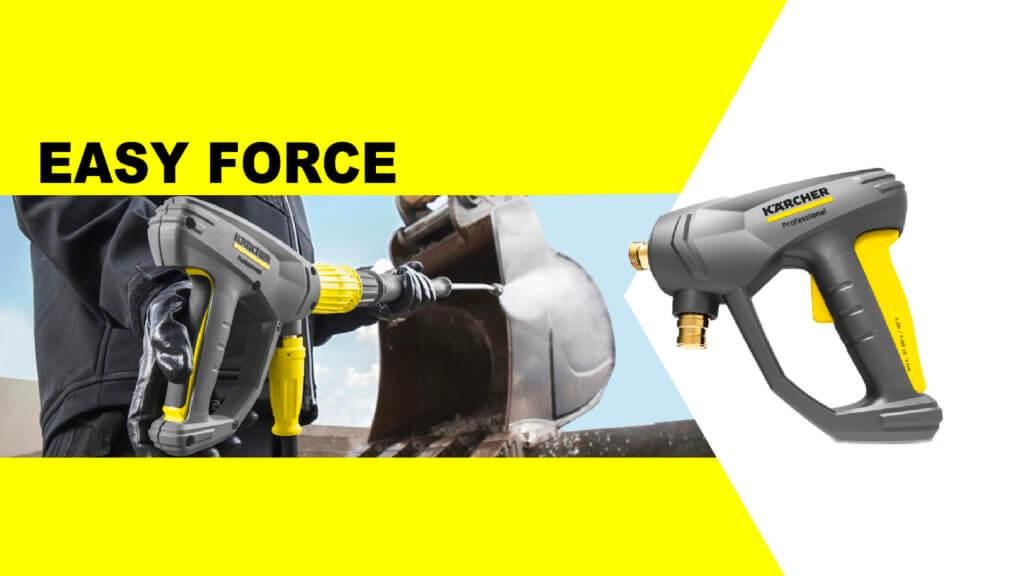 Easy Force將發力點改在手柄後面,運用手腕握力便能操作機器,比使用傳統手槍省掉約一倍力VC 4i無線吸塵機