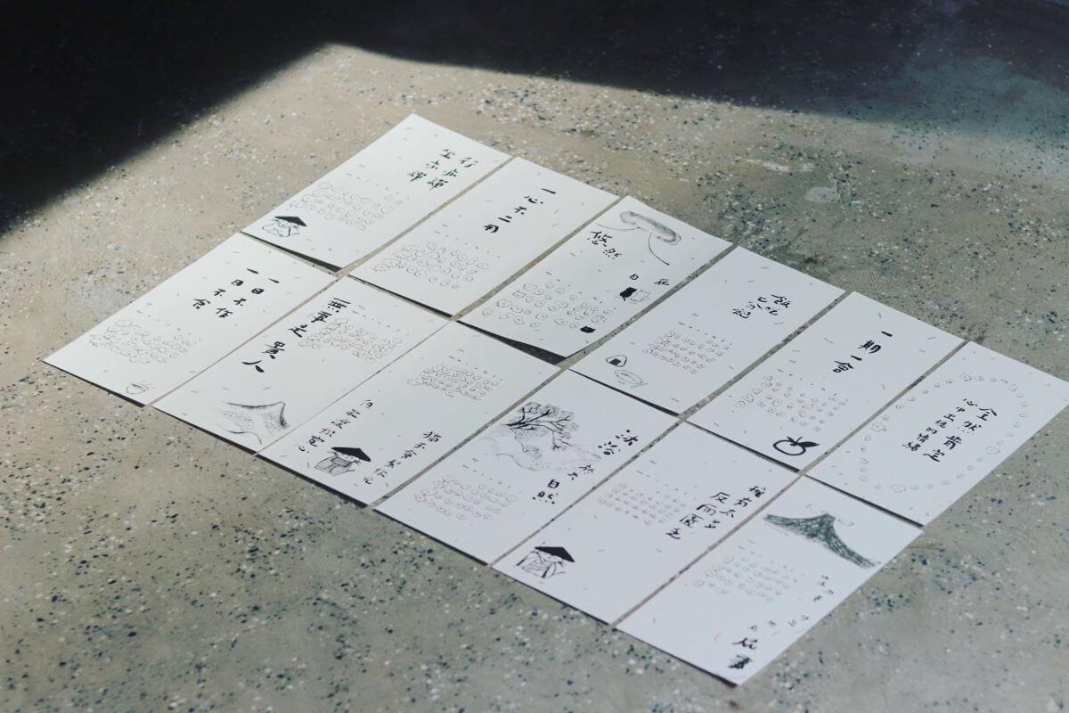本地創作人兼貓奴查理醬設計的「2021完美大便の曆」