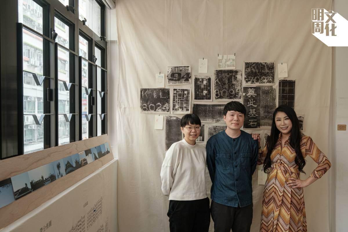 (左起)藝術家劉清華、林建才及策展人黃嘉瀛