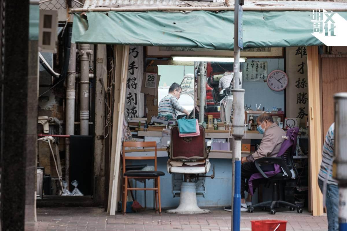 街尾的剪髮店是兩條街中少數老店