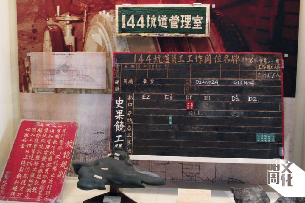香港文化博物館中的新界文物館,展出了當年在礦洞內找到的多件文物。(圖片由香港文化博物館提供)