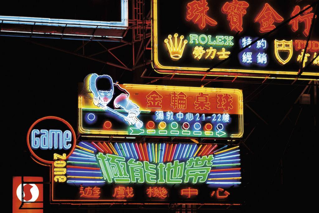 雖然Keith MacGregor未能明白霓虹招牌的意思,但像桌球室和遊戲機中心的中文字體與圖案設計構圖已可突出其獨特之處。(圖片由Keith MacGregor提供)