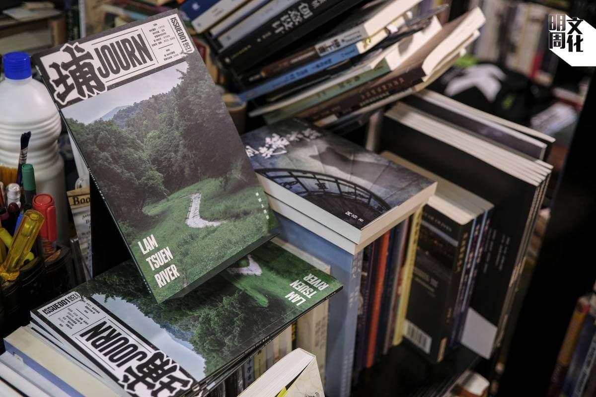 雜誌在大埔區內和市區多間小店和獨立書店有售