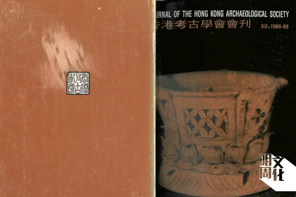 八十年代中香港考古學會會刊登出Nigel Spry的《Trackway》文章,作者圖文並茂,展示香港古道狀況,相信有關圖片裏的古道,今日已經面目全非。