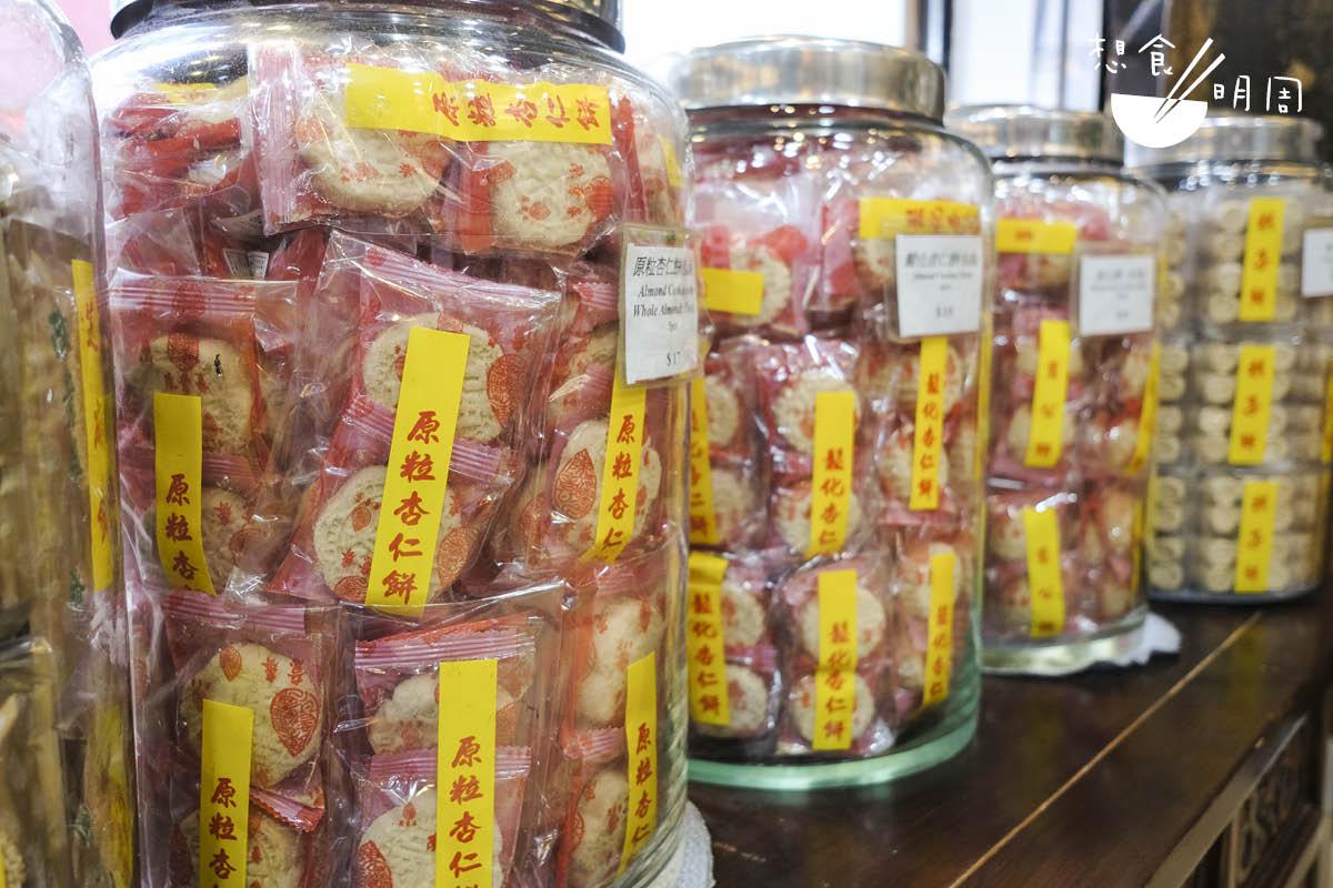 陳意齋的杏仁滋味,豈止杏仁霜?鬆化的杏仁餅,同樣是偶爾讓人思念的老好味道。
