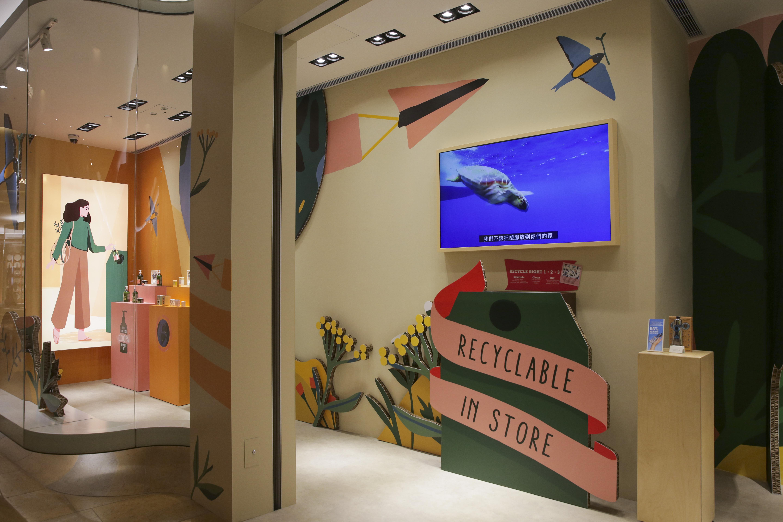 loccitane_mega-sustainability-concept-store_visual-2
