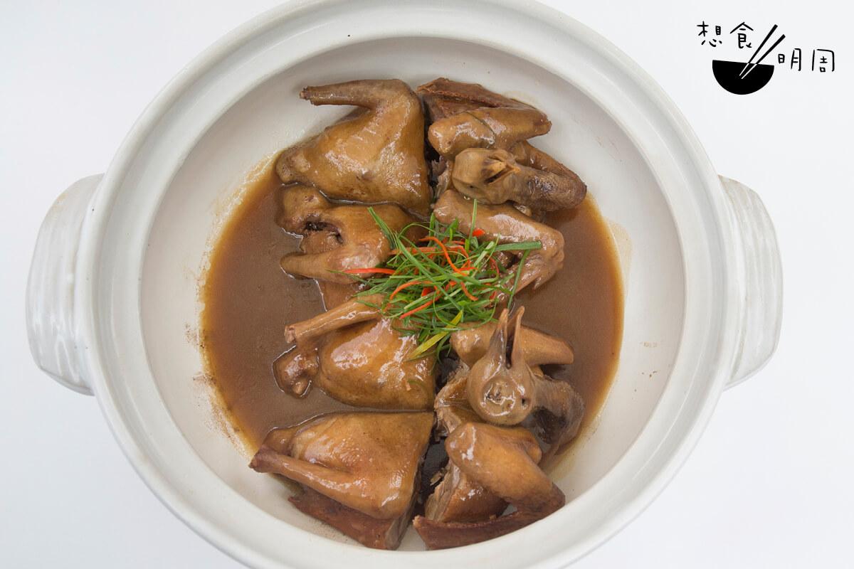 古法煀乳鴿// 將乳鴿原件放入煲內煀煮,以短時間將湯汁收稠,精華逼入乳鴿內,做到汁濃肉嫩。