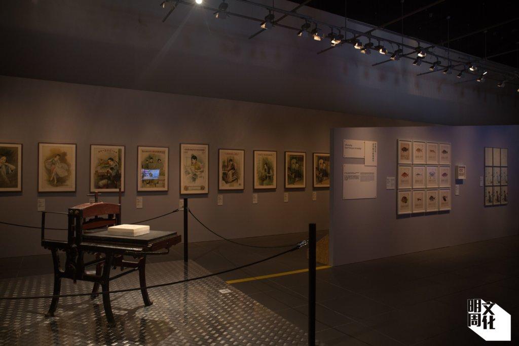 《字裡圖間》展覽除了談活字印刷、「香港字」的傳奇故事,也談平版石印技術在中國的發展。