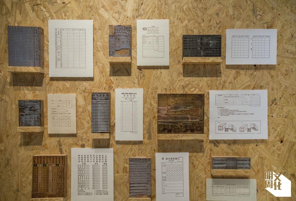 林師傅印刷舖因位處中環,多承印中環企業辦公室和餐館的印刷品,如單據卡片等。