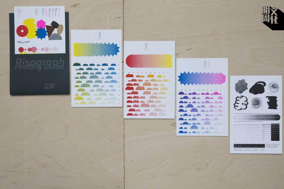 從Risograph色版可見它能印到非常突出的螢光色,而其運用的疊色原理,亦可以產生非常多不同顏色。