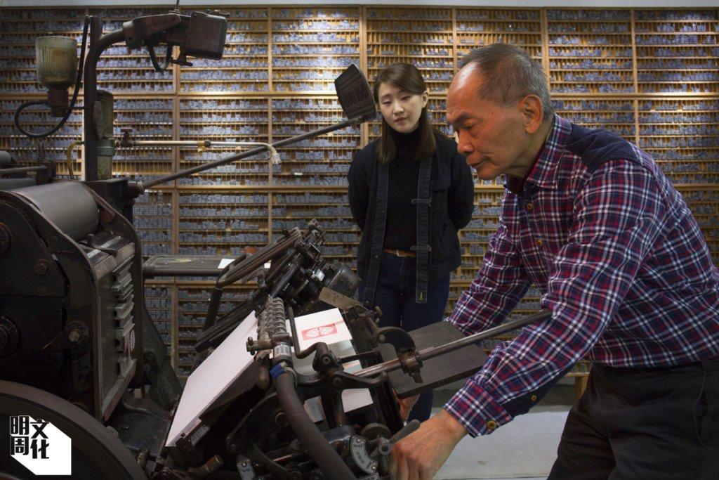 林安(右),退休印刷師傅,自十歲起入行做印刷,二〇一三年,林師傅退休,將活版印刷機捐贈版畫工作室。黃洛尹(左),設計師,香港版畫工作室項目經理,一六年開始跟林師傅學習活字印刷。