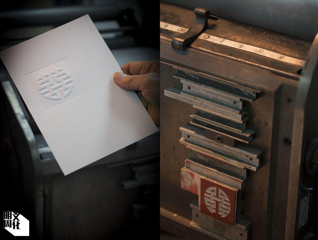 林安師傅示範造出「激凸」效果,囍帖上凸出的囍字,也可以以活版印刷機造出來。