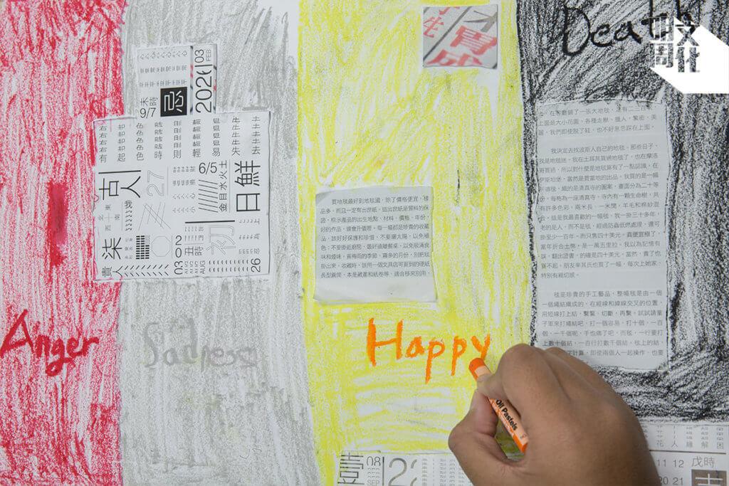 Saurya用上四種顏色形容學習中文的過程,雖然有開心的時候,但是更多的是憤怒、困惱和挫敗。他正在惡補中文,為明年升中派位努力。