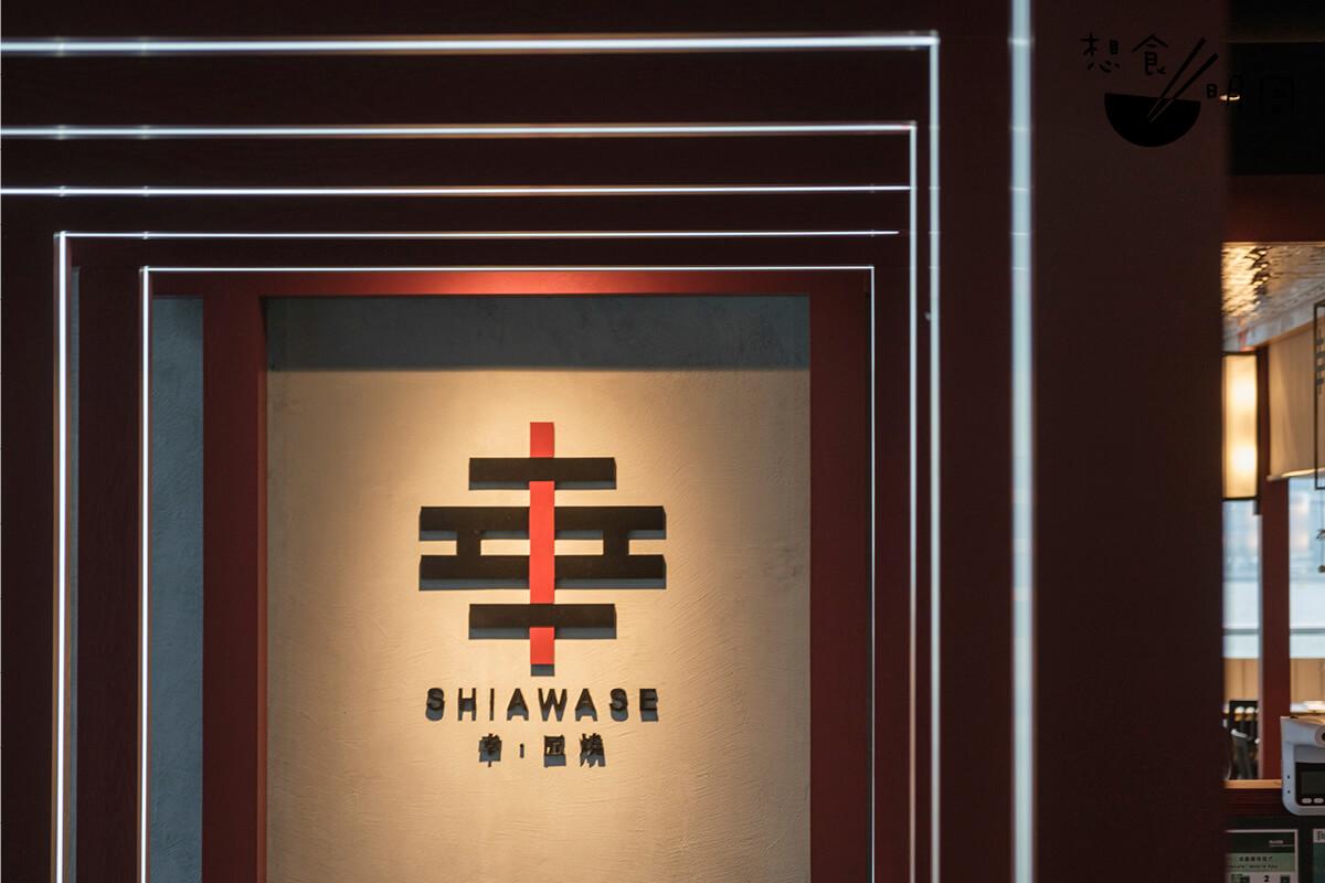 餐廳裝潢以日本神社為靈感,充滿鳥居、繪馬等元素。