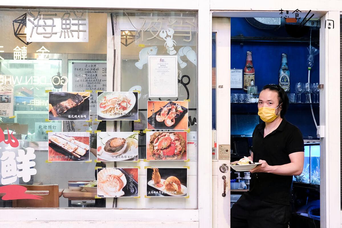 邦老闆由西灣河街邊檔起步,兩年前進駐天后,主打粵式的海鮮私房菜。近期因為疫情,就轉攻外賣、團購市場。