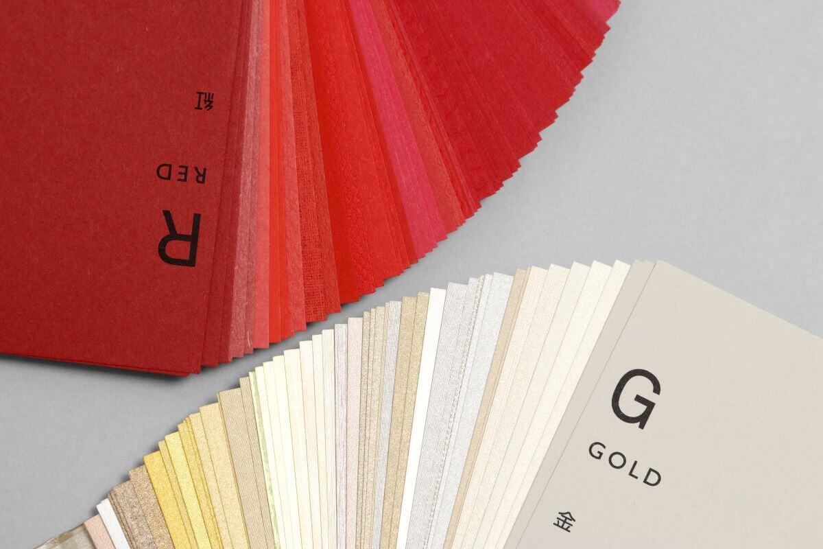 紙目新年特製紅、金二色紙辦