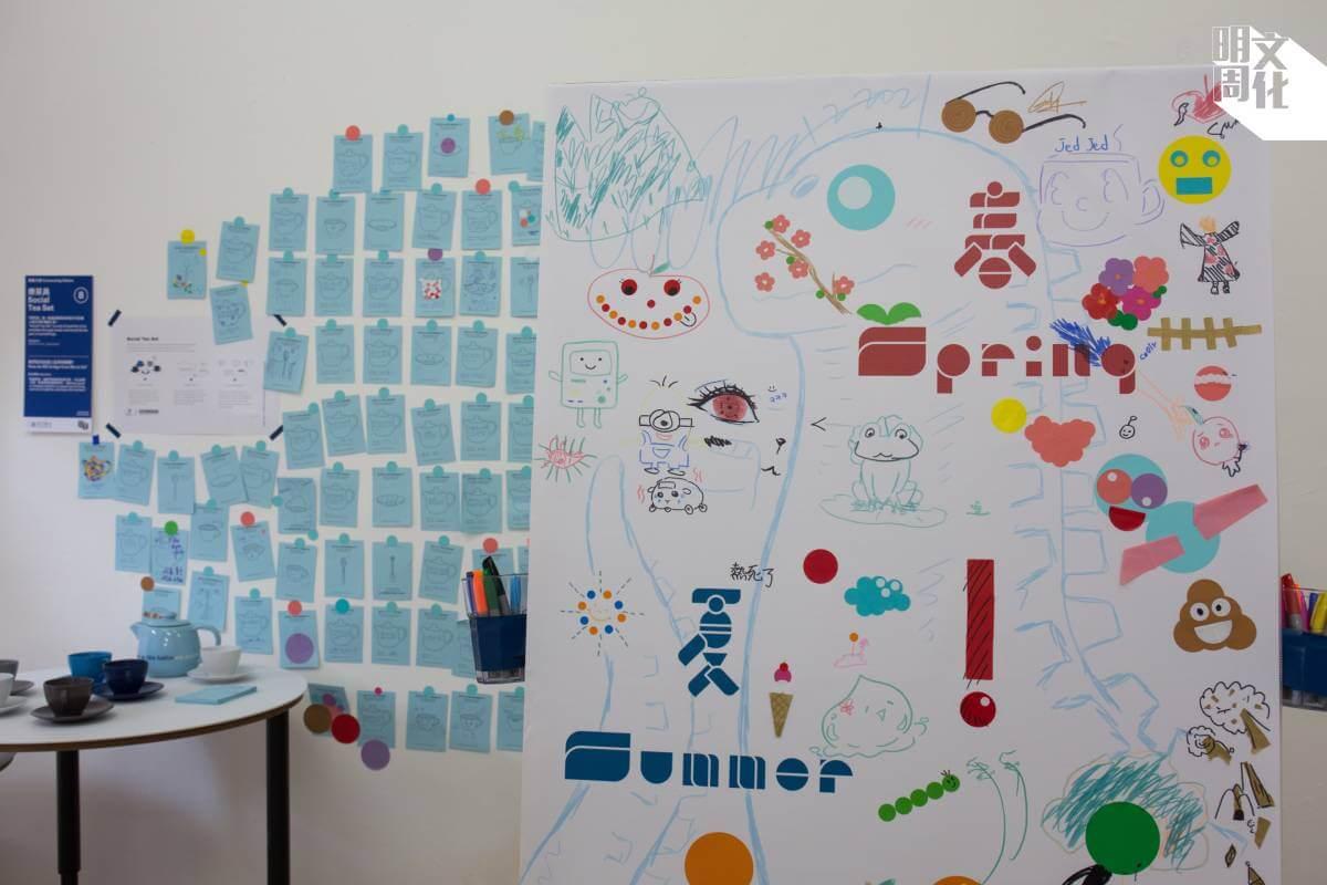 「腦化四季」是一組培訓現實導向的創意概念,讓腦退化人士、照顧者、家人和大眾,自由地共創屬於他們的四季空間。 由Rony Chan設計,意念源於香港耆康老人福利會。這意念將於耆康會的青衣中心落實。