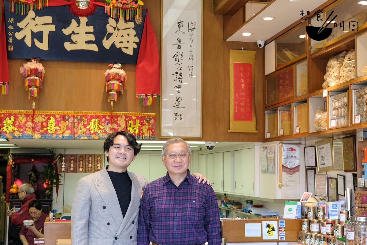 兩代人一起經營海味店,孺叔公的經驗與Winson的年輕活力結合,相信能將海味推廣給年輕一代。