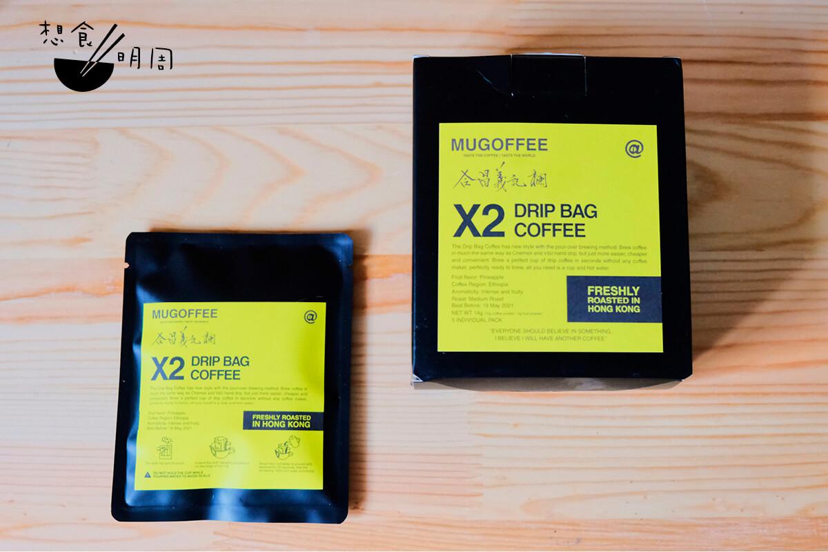 合昌義記欄 x Mugoffee 新奇是咖啡($118/盒)