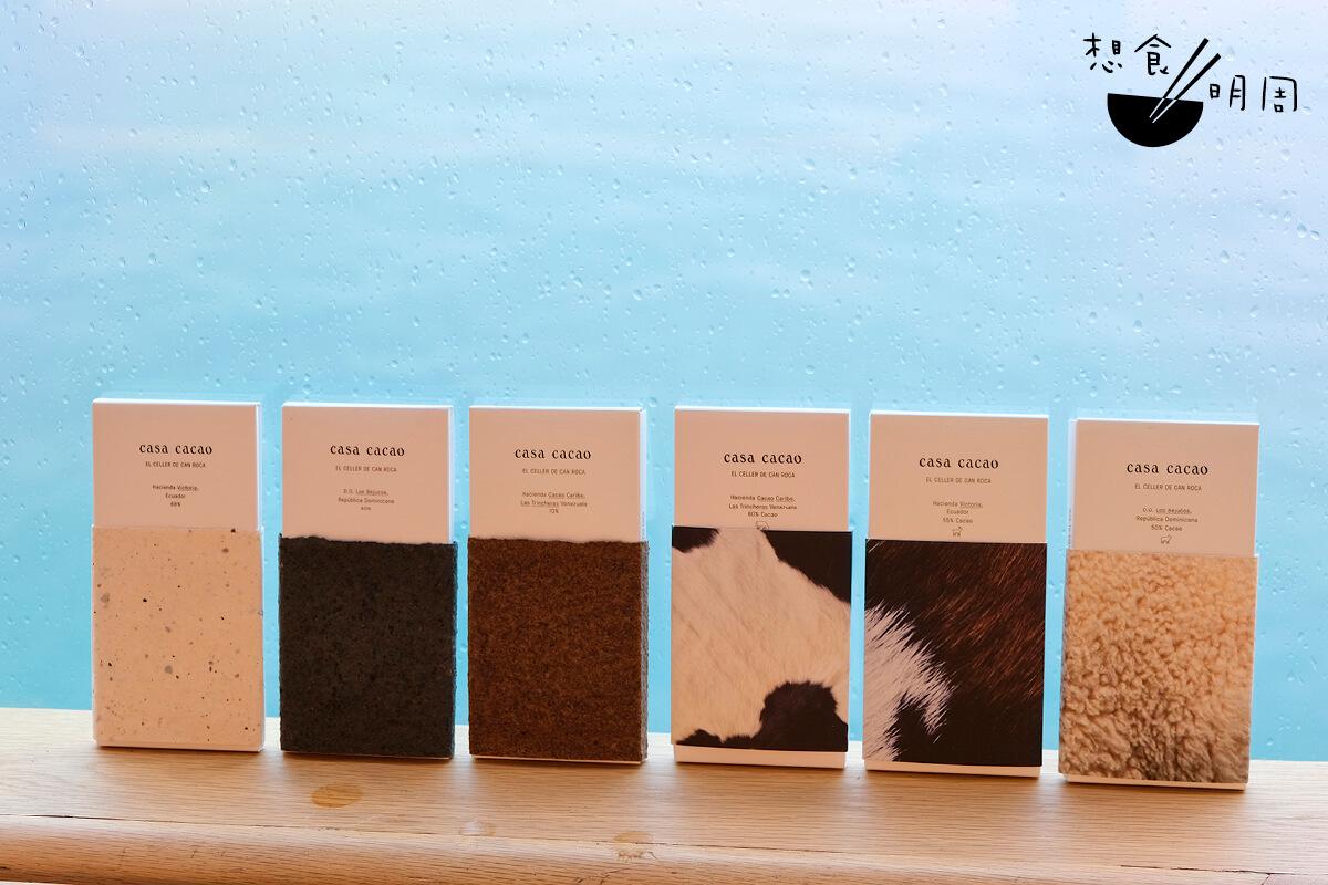 如果你想淺嘗朱古力滋味,建議大家可選購獨立包裝朱古力,按自己的口味選擇不同產區及不同可可比例的朱古力。最特別的是,這裏不止有牛奶朱古力,還有綿羊和山羊奶製作的朱古力,看包裝便能分辨出奶類了,非常搞笑!($88-$118/排)